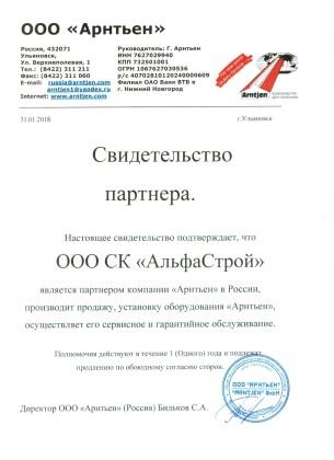 Uqggs_8k9jM[1]